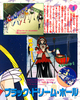 Kodansha_stars_63