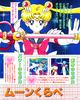 Kodansha_supers_13