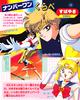 Kodansha_supers_33