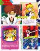 Kodansha_supers_38
