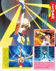 Kodansha_supers_39