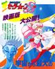 Kodansha_supers_56