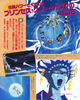 Kodansha_supers_65