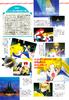 Nakayoshi_s_11