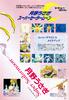 Nakayoshi_s_16