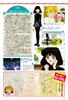 Nakayoshi_s_22