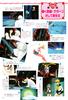 Nakayoshi_s_73