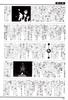 Nakayoshi_s_99_112