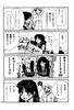 Choko_13