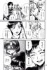 Choko_32