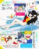Kodansha_r_36