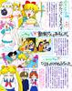 Kodansha_r_38
