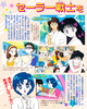 Kodansha_r_54