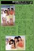 Uchusen_september_2004_03