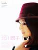 Mina_dec_2012_03