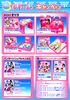 Pgsm_toy_catalog_06