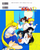 Kodansha_sailor_moon_r_v1_02