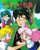 Kodansha_sailor_moon_r_v1_05