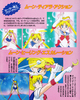 Kodansha_sailor_moon_r_v1_10