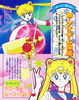 Kodansha_sailor_moon_r_v1_21