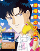 Kodansha_sailor_moon_r_v1_23