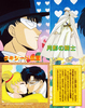 Kodansha_sailor_moon_r_v1_24