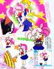 Kodansha_sailor_moon_r_v1_30
