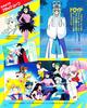Kodansha_sailor_moon_r_v1_34