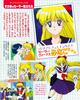 Kodansha_sailor_moon_r_v1_38