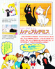 Kodansha_sailor_moon_r_v1_39