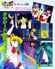 Kodansha_sailor_moon_r_v1_42
