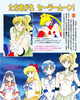 Kodansha_sailor_moon_r_v1_45