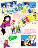 Kodansha_sailor_moon_r_v1_50