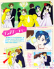 Kodansha_sailor_moon_r_v1_51