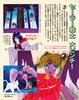 Kodansha_sailor_moon_r_v1_61