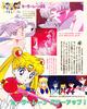 Kodansha_sailor_moon_r_v1_62