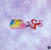 Sailor_moon_ss_music_collection_02