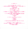 Sailor_moon_ss_music_collection_03