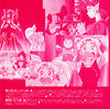 Sailor_moon_ss_music_collection_16