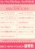 5th_anniversary_checklist_03b
