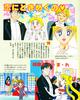 Sm_tv_magazine_deluxe_43