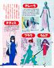 Sm_tv_magazine_deluxe_58