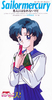Sailor_mercury_single_01