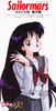Sailor_mars_single_01