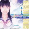 Pgsm_sailor_mercury_04