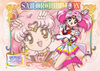 Sailor_moon_world_seal_02