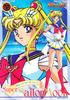 Sailormoon_ss_jumbo_1_01