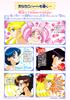 Sailormoon_ss_jumbo_1_02