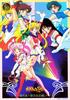 Sailormoon_ss_jumbo_1_15