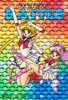 Sailor_moon_ss_battle_03